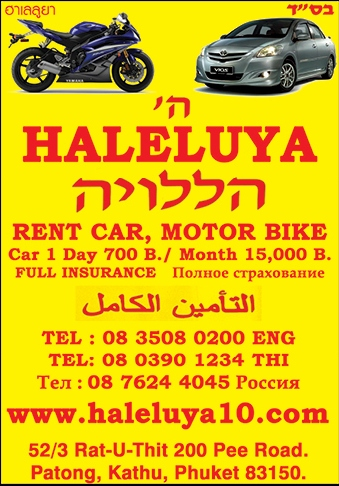 Haleluya Rent Car