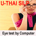 U Thai Silp Montri Optical