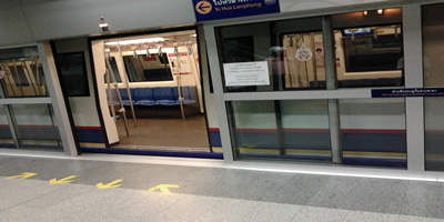 MRT, Bangkok Subway