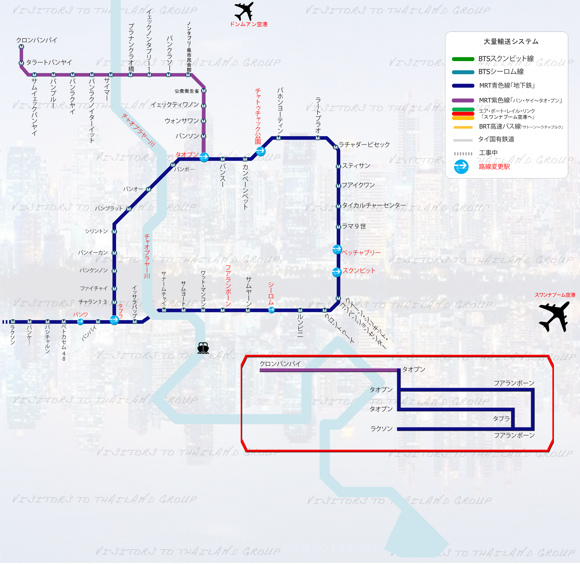 MRTA: Blue Line & Purple Line Map