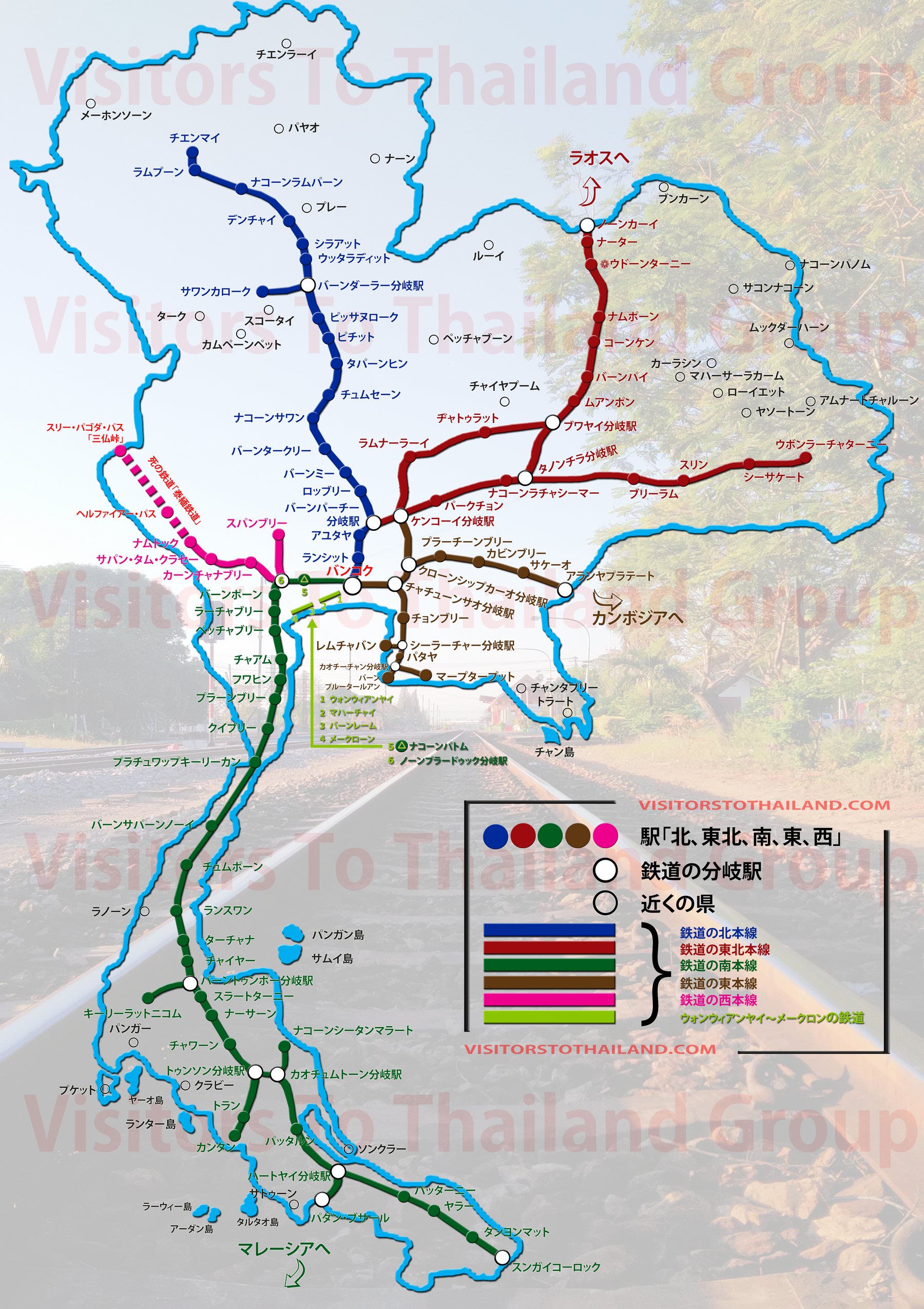 State Railway of Thailand Map