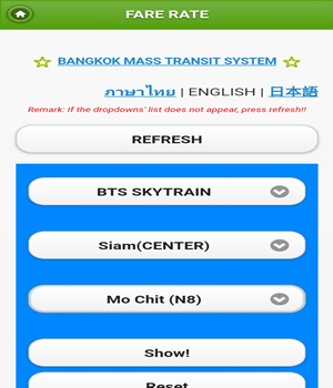 Bangkok Mass Transit Ticket