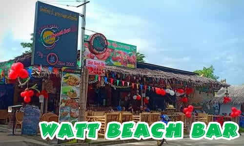 Watt Beach Bar